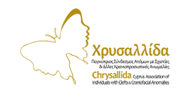 Chrysallida Foundation